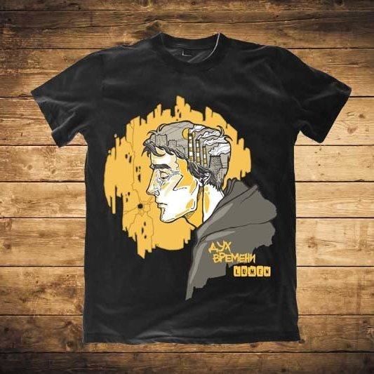 """Lumen: футболка """"Дух времени"""""""
