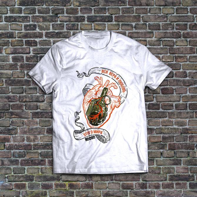 """Lumen: белая футболка """"Вся вера и любовь этого мира"""""""