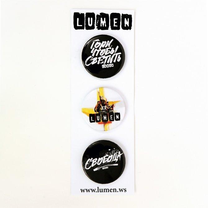 Lumen: набор значков «Гори, чтобы светить»