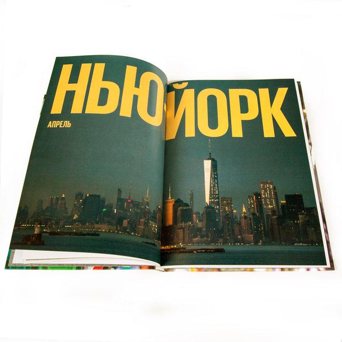 Фотоальбом «Супервторник и другие дни недели» от Е.Фельдмана с автографом