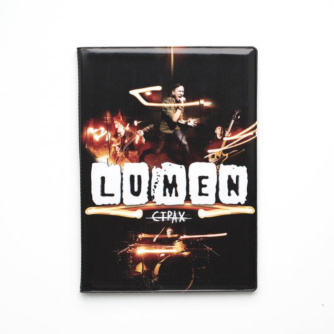 Lumen: обложка для паспорта «СТРАХ»